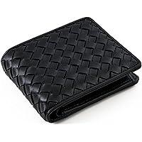 (ブリスレザー) BlissLeather 【一流のラムレザー使用】 二つ折り財布 イントレチャート 【正規品】 BOX付き 羊革 10033