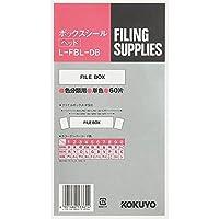 コクヨ ボックスシール ハードカラー 紺 60片入 L-FBL-DB Japan