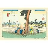 キューティーズ 300ピース ジグソーパズル 浜松 (東海道五拾三次)(26x38cm)