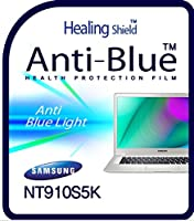 Healingshield スキンシール液晶保護フィルム Eye Protection Anti UV Blue Ray Film for Samsung Laptop Notebook 9 Style NT910S5K