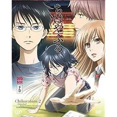 ちはやふる2 DVD-BOX 下巻(本編ディスク4枚 第十三首~第二十五首収録)