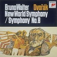 ドヴォルザーク:交響曲第8番&第9番「新世界より」(期間生産限定盤)