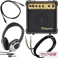 PG-10 サクラ楽器「アンプdeトレーニングセット」【アンプ、ケーブル類、ヘッドフォンセット】