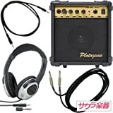 PG10 サクラ楽器アンプdeトレーニングセットアンプケーブル類ヘッドフォンセット