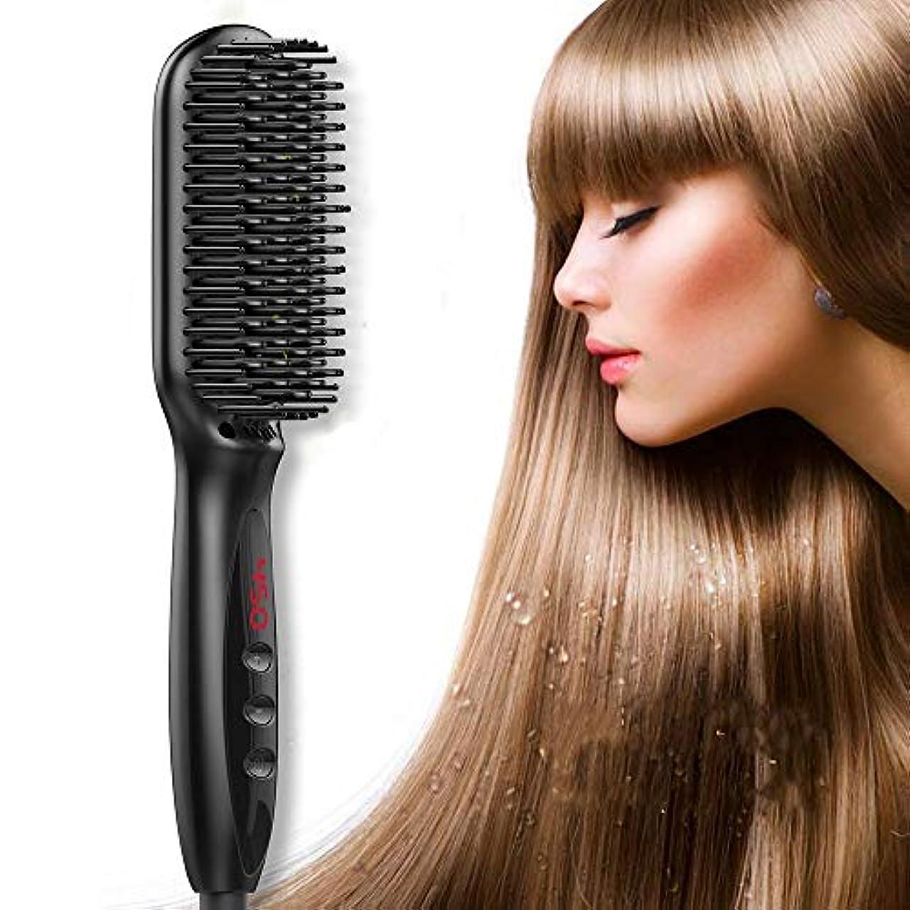 タイプライター乳製品油ビアードストレイテナーくし多機能とアンチやけクイックスタイリングコーム温水ひげと縮毛矯正くし男性&WomenHotツール髪フラットカーリングアイアン