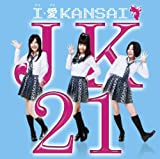 めちゃラキガール♪JK21のジャケット