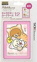 【任天堂ライセンス商品】キャラクターカードケース12 for ニンテンドー3DS『リラックマ (のんびりネコ) 』