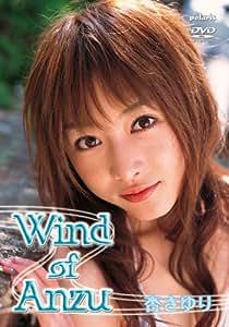 Wind of ANZU [DVD]