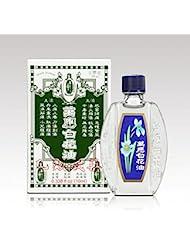 台湾 純正版 白花油 10ml [並行輸入品]