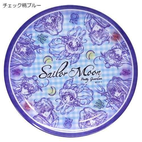 美少女戦士 セーラームーン[皿]メラミンプレート 2nd【チェック柄ブルー 】