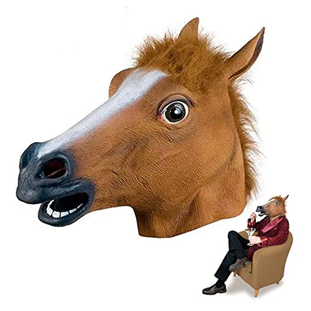 提唱する文法カメハロウィンマスクプロムラテックスホースヘッドマスク動物ヘッドギア装飾用プロム小道具面白いパフォーマンスパーティースプーフィングホワイト