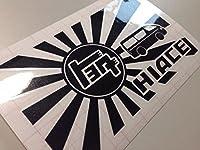 【jyouyou-055】旧トヨタロゴ旭日旗ハイエースカッティングステッカー【9x15cm 黒色】