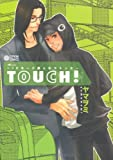 TOUCH! (CITRON COMICS)