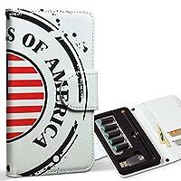 スマコレ ploom TECH プルームテック 専用 レザーケース 手帳型 タバコ ケース カバー 合皮 ケース カバー 収納 プルームケース デザイン 革 クール 外国 国旗 002656