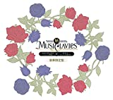 【Amazon.co.jp限定】MusiClavies DUOシリーズ アルトサックス×ピアノ 豪華限定盤(CD)(初回生産限定盤)(メガジャケ(絵柄未定)付き)