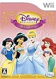 「ディズニープリンセス 魔法の世界へ」の画像