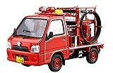 青島文化教材社 1/24 ザ・モデルカーシリーズ No.50 スバル TT2 サンバー消防車 スバル大泉工場パッケージ 2008 プラモデル