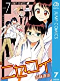 ニセコイ 7 (ジャンプコミックスDIGITAL)