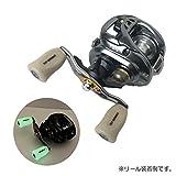 Daiwa SLP WORKS(ダイワSLPワークス) ハンドルノブ スピニングリール用 Iコルクノブ グロー A018