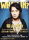 WHAT'S IN? (ワッツ イン) 2012年 04月号 [雑誌] [雑誌] / ソニー・マガジンズ (刊)