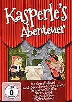 Kasperle's Abenteuer [DVD]
