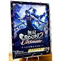 筒代 無双OROCHI 2 Ultimate B2サイズ ポスター グッズ ゲームポスター PS3 PSVITA オロチ アルティメイト