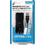 CYBER ・ リモコンUSB給電アダプター ( Wiiリモコン 用 ) ブラック