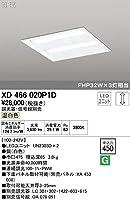XD466020P1D オーデリック LEDベースライト(調光器・信号線別売)