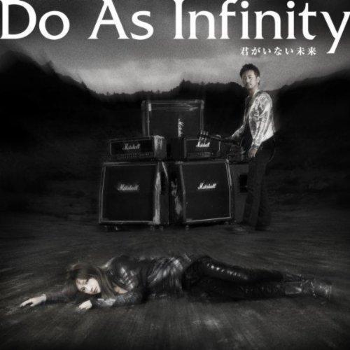 【楽園/Do As Infinity】映画◯◯のEDテーマ曲!気になる歌詞を徹底紹介!コードも♪の画像