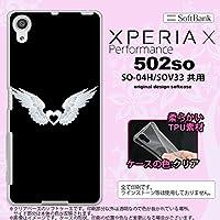 502SO スマホケース XPERIA X 502SO カバー エクスペリア 翼(ハート) 白×黒 nk-502so-tp474