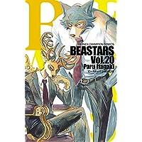 BEASTARS 20 (少年チャンピオン・コミックス)
