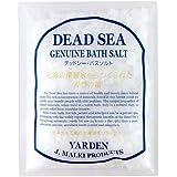 デッドシー?バスソルト 100g 【DEAD SEA BATH SALT】死海の塩/入浴剤(入浴用化粧品)【正規販売店】