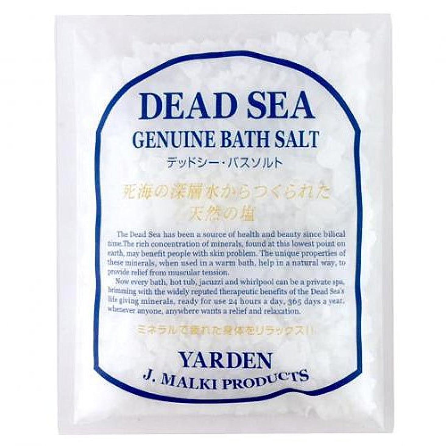 なぜ故障中確立デッドシー?バスソルト 100g 【DEAD SEA BATH SALT】死海の塩/入浴剤(入浴用化粧品)【正規販売店】