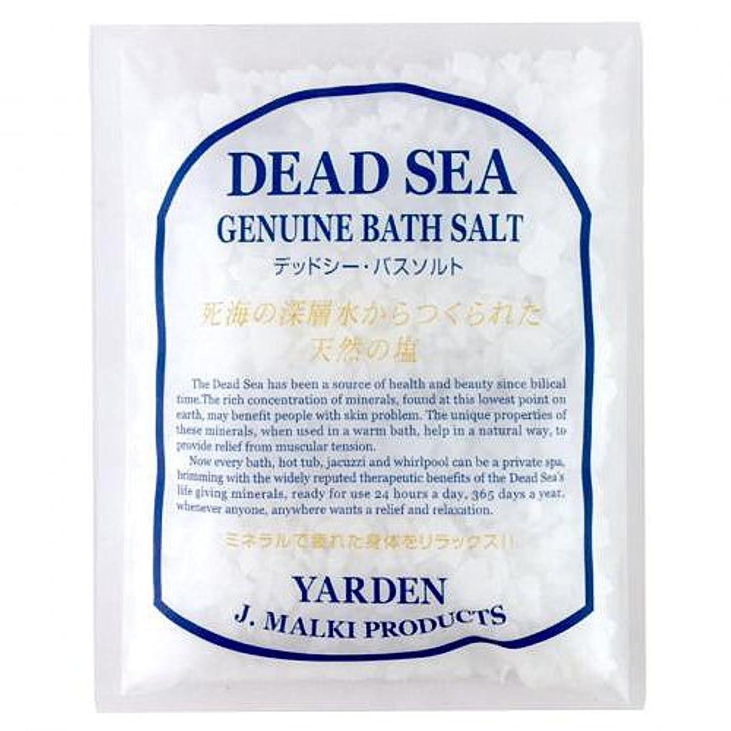 戦争寺院ディスパッチデッドシー?バスソルト 100g 【DEAD SEA BATH SALT】死海の塩/入浴剤(入浴用化粧品)【正規販売店】