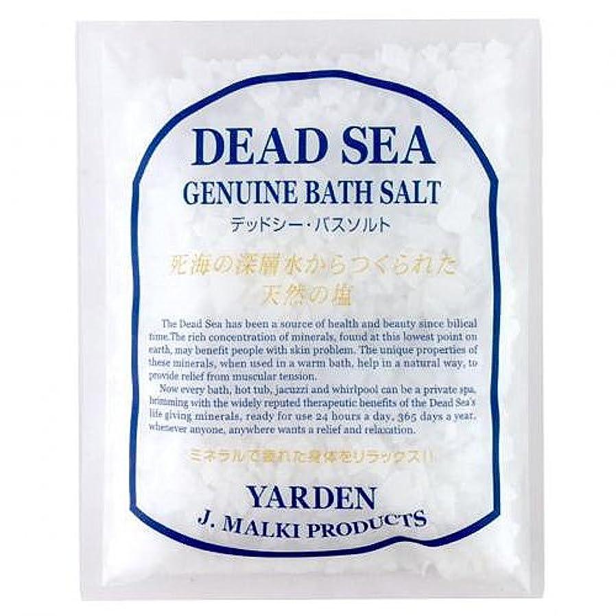 ヘア管理します最大化するデッドシー?バスソルト 100g 【DEAD SEA BATH SALT】死海の塩/入浴剤(入浴用化粧品)【正規販売店】