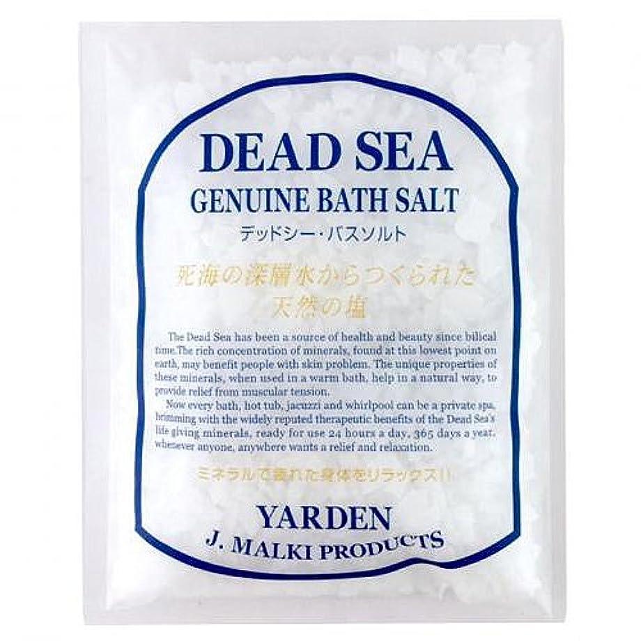 スライス攻撃的ポップデッドシー?バスソルト 100g 【DEAD SEA BATH SALT】死海の塩/入浴剤(入浴用化粧品)【正規販売店】