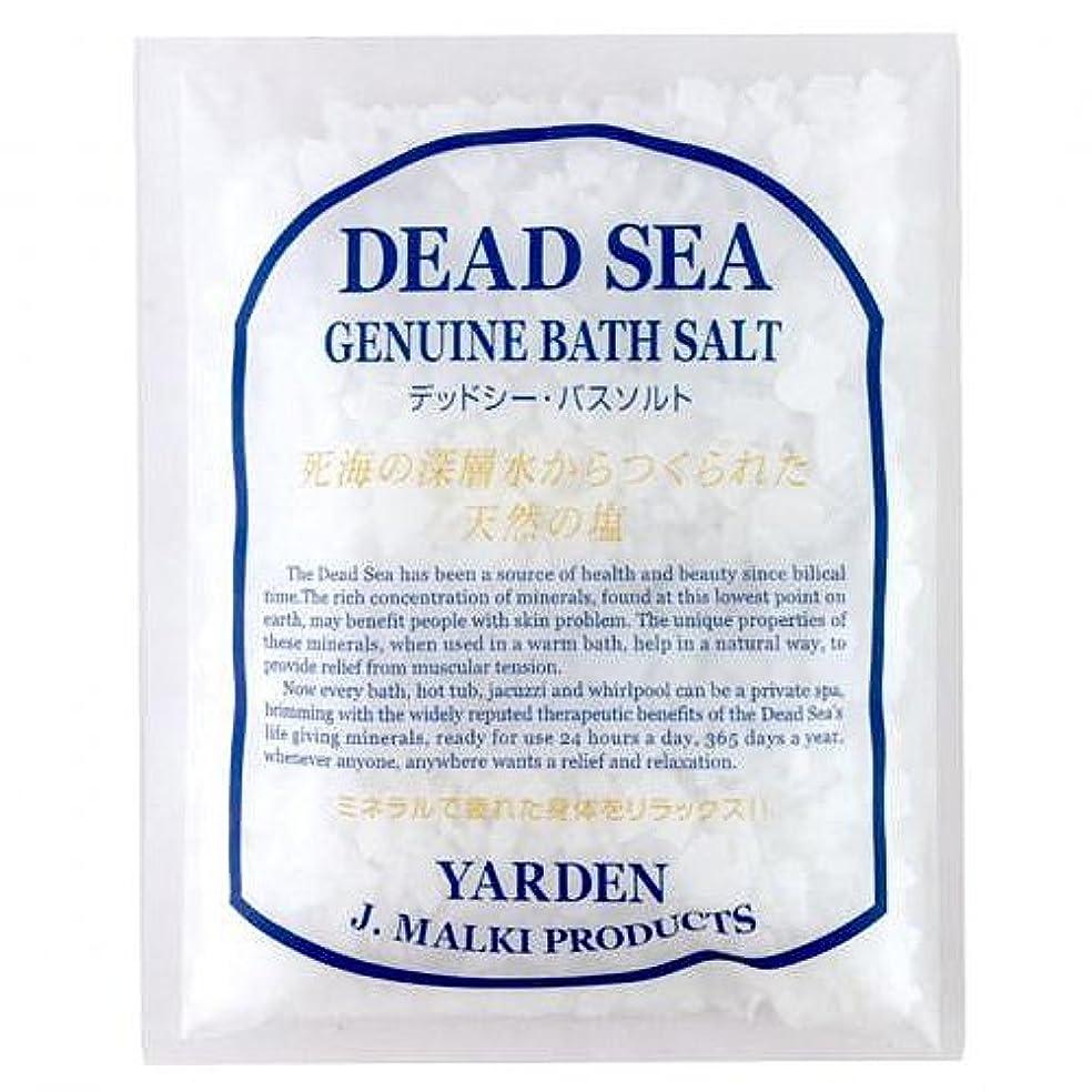 ポンプ精緻化むしゃむしゃデッドシー?バスソルト 100g 【DEAD SEA BATH SALT】死海の塩/入浴剤(入浴用化粧品)【正規販売店】