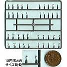 ピットロード 1/350 日本海軍艦船搭乗員セット(80体入) PSM07