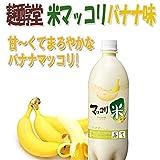 【お酒】麹醇堂 米マッコリ バナナ 750ml