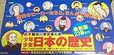 学習まんが少年少女日本の歴史セット(23冊セット)