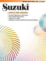 Suzuki: Duets for Violins