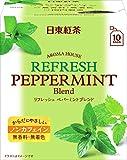 日東紅茶 アロマハウス リフレッシュペパーミント 10袋入り ×6個