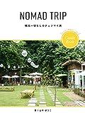 NOMAD TRIP