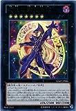 遊戯王/プロモーション/VJMP-JP086 幻想の黒魔導師【ウルトラレア】