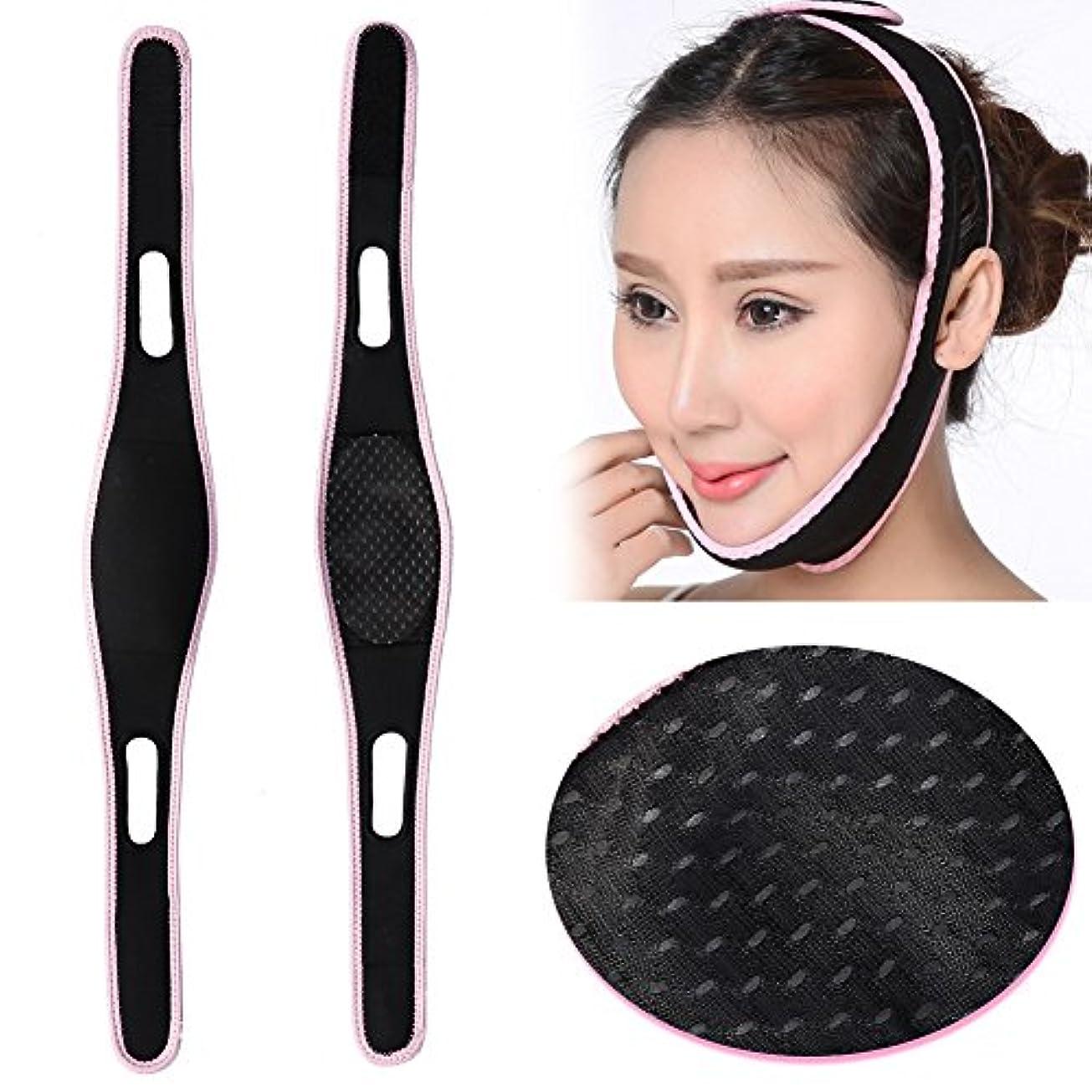 メイドスチュワード封筒小顔マスク あごの首を細くするフェイスリフトマスクマッサージシェイパーフェイス包帯矯正ベルトを持ち上げる