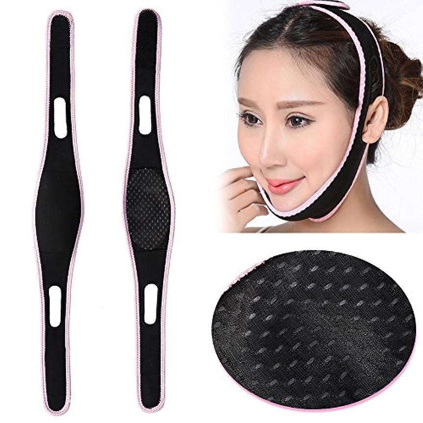 シビックビット離れて小顔マスク あごの首を細くするフェイスリフトマスクマッサージシェイパーフェイス包帯矯正ベルトを持ち上げる