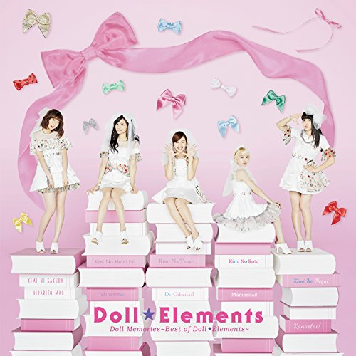 Doll Memories〜Best of Doll☆Elements(初回生産限定盤)(5DVD付)の詳細を見る