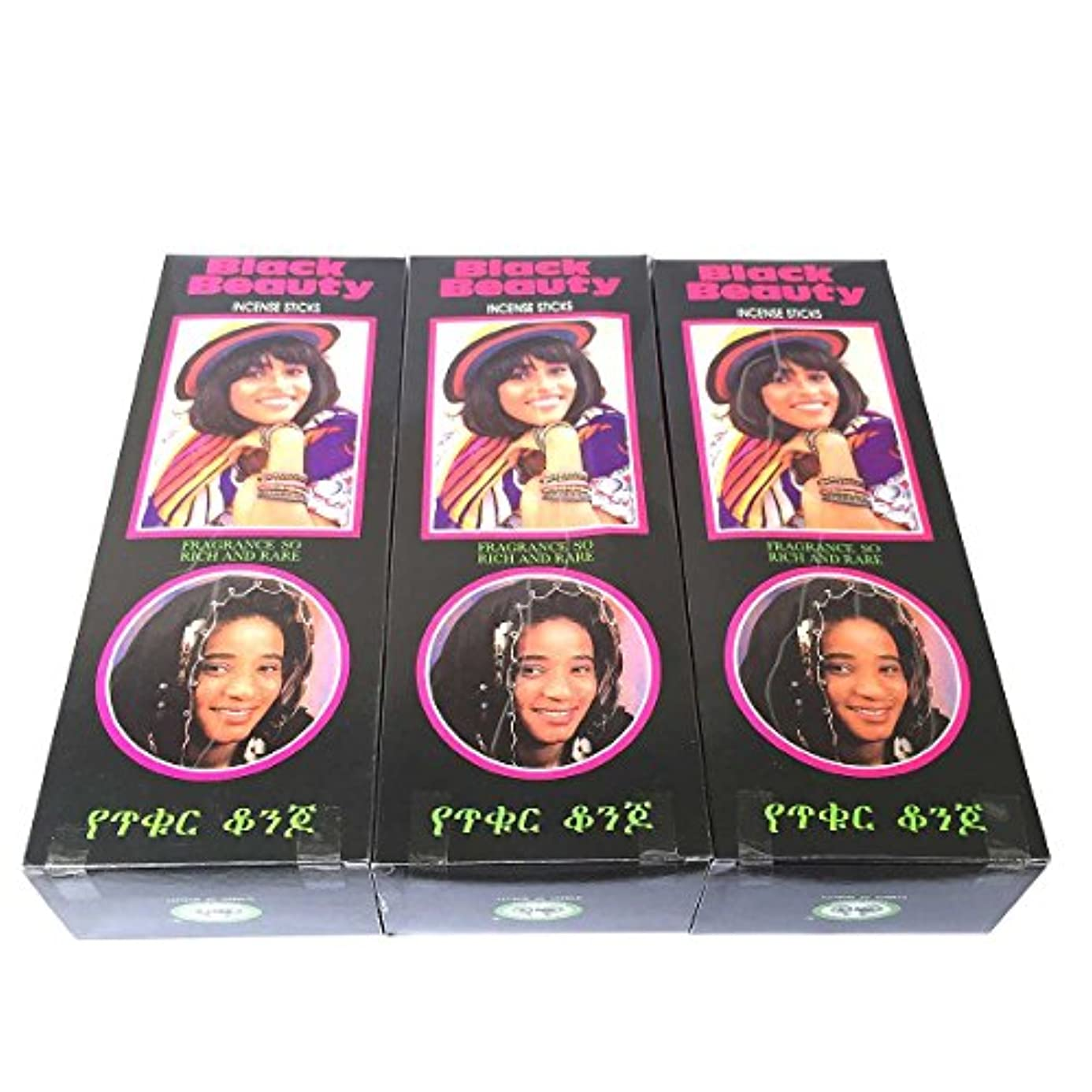 固体ミルクうまくやる()ブラックビューティー香スティック 3BOX(18箱) /CYCLE BLACK BEAUTY/インセンス/インド香 お香 [並行輸入品]