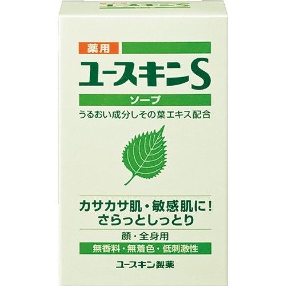 薬用ユースキンSソープ