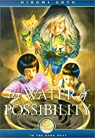 The Water of Possibility (In the Same Boat Series, 1)